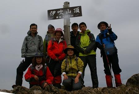 20111030伊吹山3