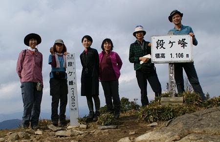 20111112日名倉・段ヶ峰5