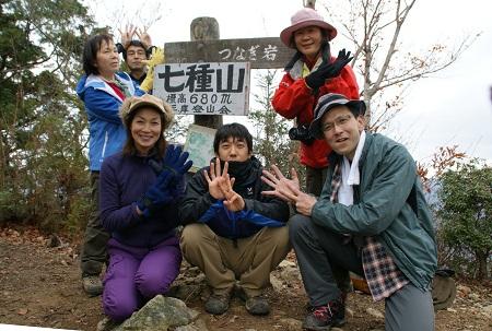 20111211七種山1