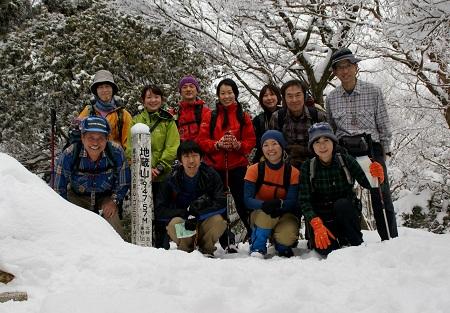 20120115愛宕山1