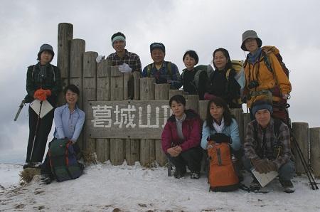 20120129大和葛城山1