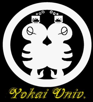 妖怪大学ロゴ