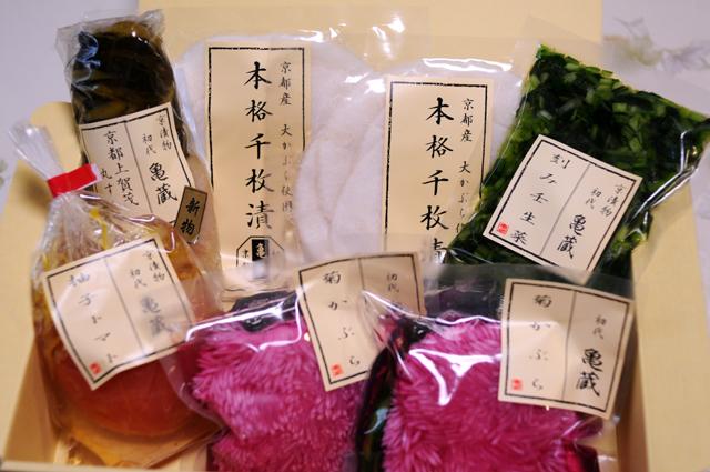 201001syogatsu-l.jpg