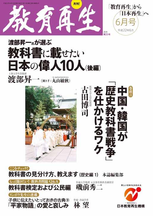 kyoiku2206.jpg