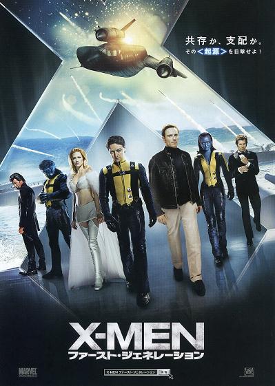 X-MEN1st.jpg