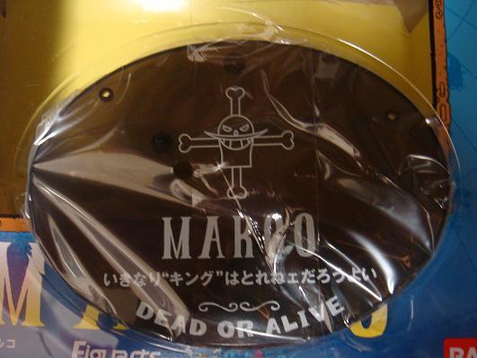 maruko8.jpg