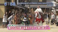 「劇場版 仮面ライダーオーズ WONDERFUL 将軍と21のコアメダル」