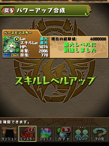 Screenshot_2014-10-13-01-32-42.png