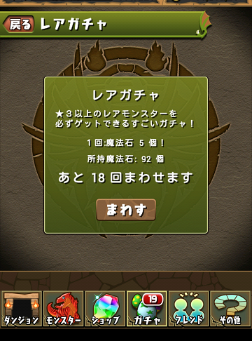 Screenshot_2014-11-16-04-00-25.png