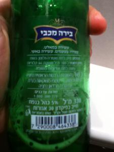 Maccabee Lager04