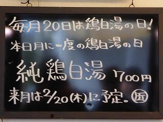 100_20140122213558cc0.jpg