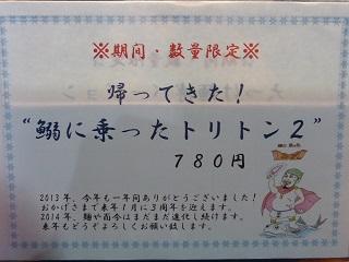 121_20131228004300c6a.jpg