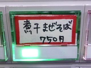 126_20140111203803f45.jpg