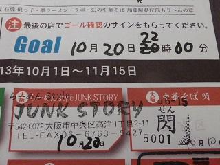 129_20140110020012801.jpg