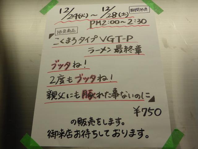133_2013122702571643d.jpg