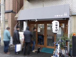 133_201401192351249fc.jpg