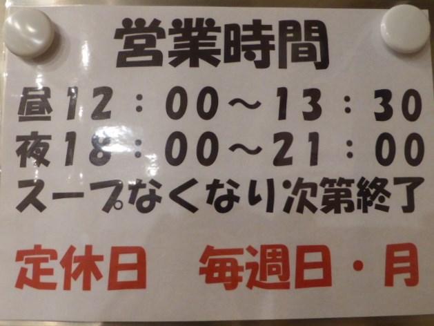139_20140121181301f02.jpg