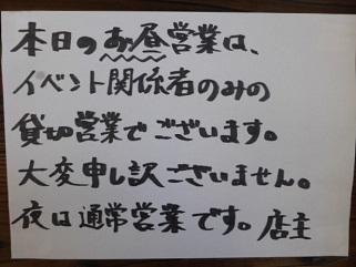 158_20140112213416882.jpg