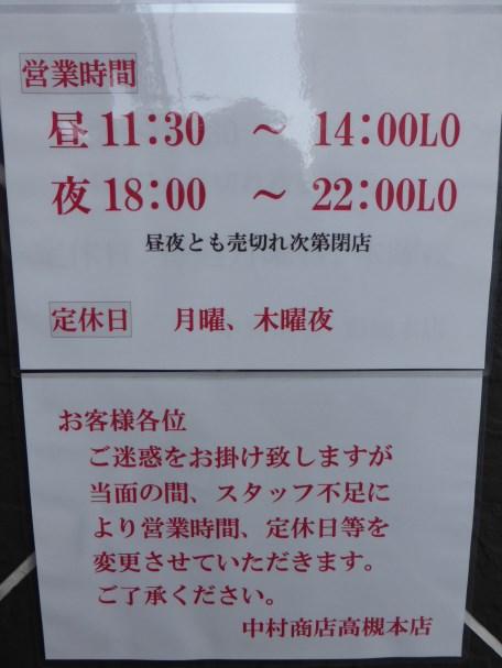 264_201401032001020a4.jpg