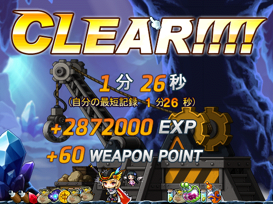 clear1.png