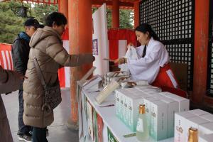 桜酒橘酒販売