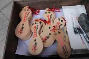 豊国神社ひょうたん絵馬