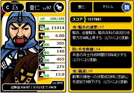 hadou001.jpg