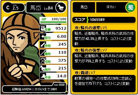 hadou002.jpg