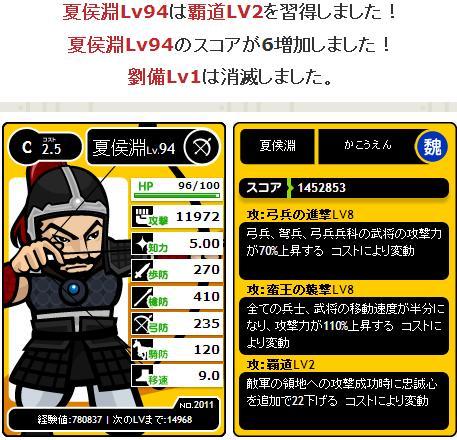 hadou003.jpg