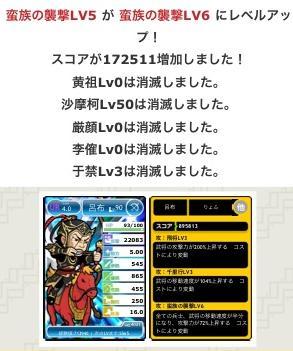 ryohu006.jpg