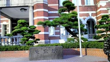 東京駅復刻駅舎 09