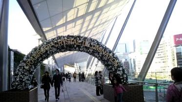 東京駅八重洲1-12
