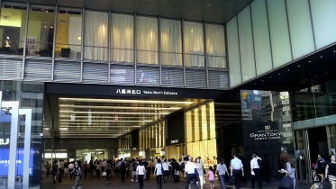 東京駅八重洲1-14