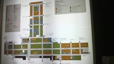 東京駅八重洲1-22