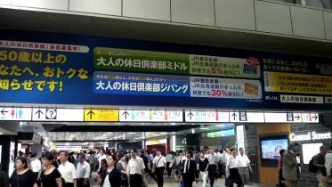 東京駅八重洲1-26