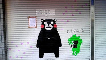 福岡201401-05