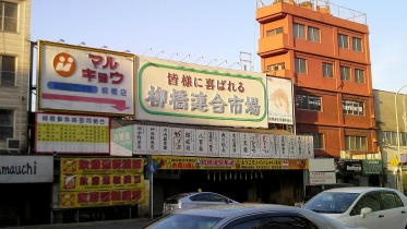 福岡201401-06
