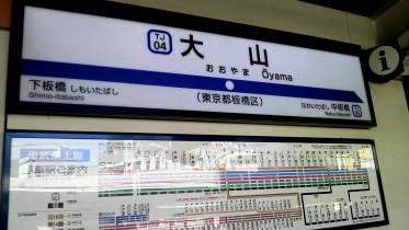大山1-01