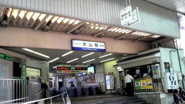大山1-03