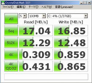 18_40GB_bench2