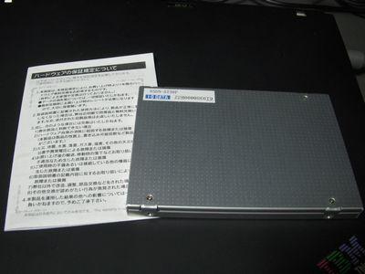 DSCN4343
