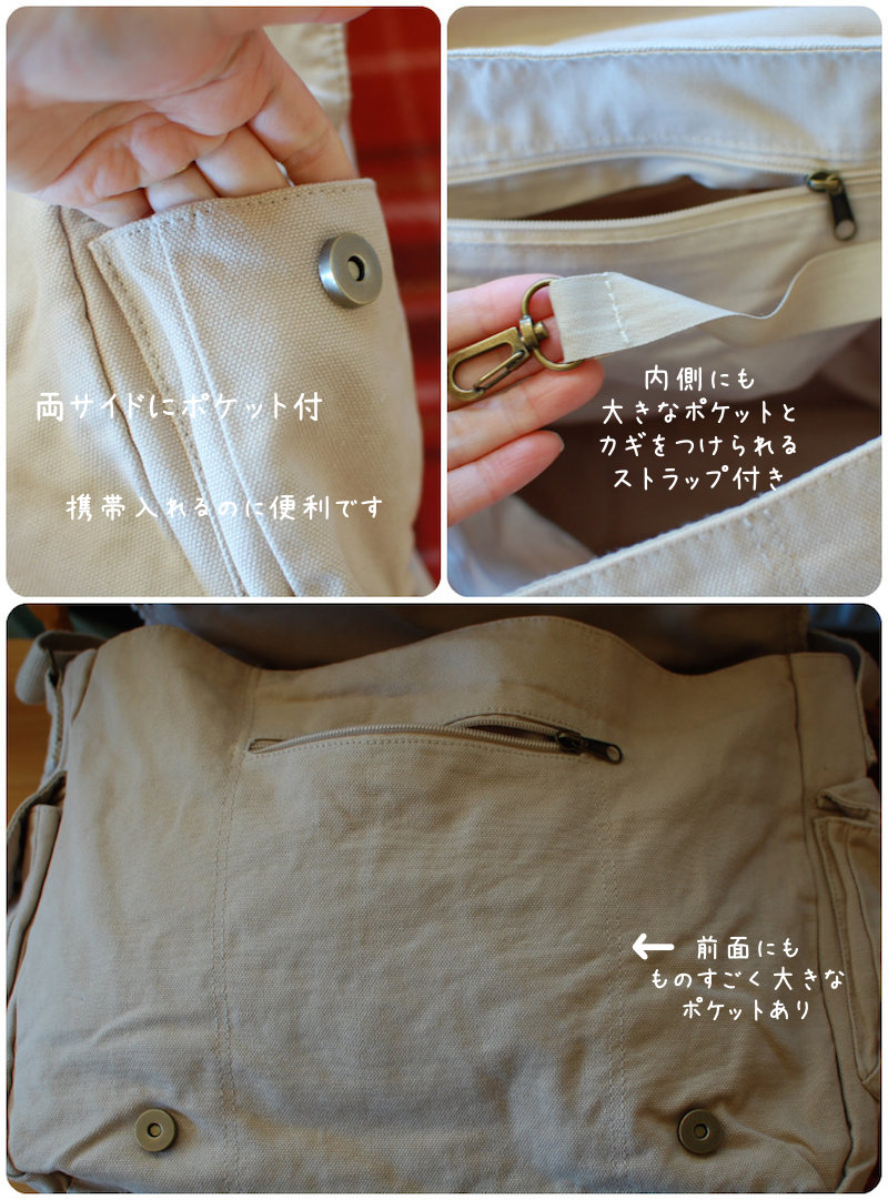 メッセンジャーbagのポケット