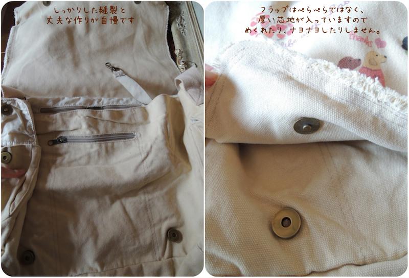 オリジナルVintage加工ボディバッグ大(メッセンジャーbag)7