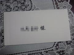 P1010955.jpg