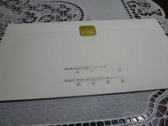 P1010960.jpg