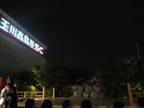 20100918e
