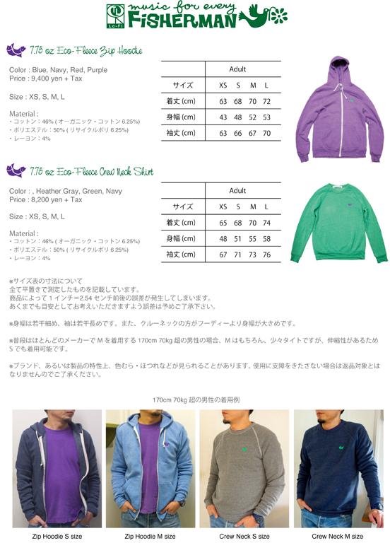 14_1_SizeSpec.jpg
