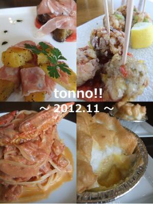11譛・convert_20121030100901