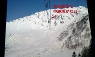 立山ロープウェイ黒部平駅より大観峰駅を望む