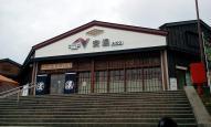 安濃サービスエリア (上り線)